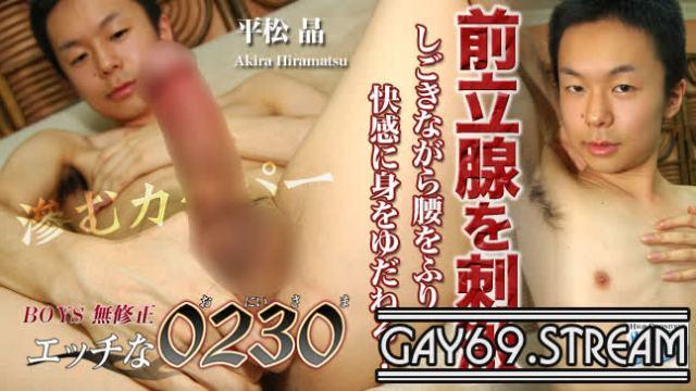 【HD】【ona0646】 平松 晶 Akira Hiramatsu