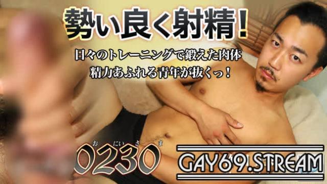 【HD】【ona0654】 作田 正郎 Masaro Sakuta