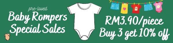 Baby Romper Special Sales