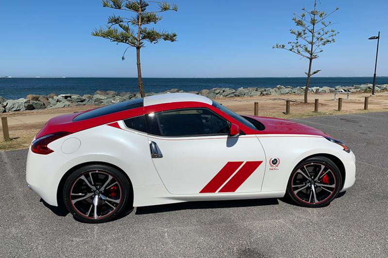 Nissan 370z 50th Anniversary Model