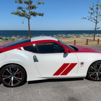 Nissan 370z 50th Anniversary Edition Review - Toowoomba Road Trip