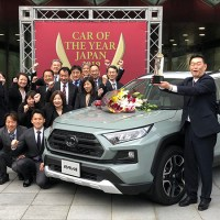 Japan Car Of The Year 2019 Toyota Rav 4