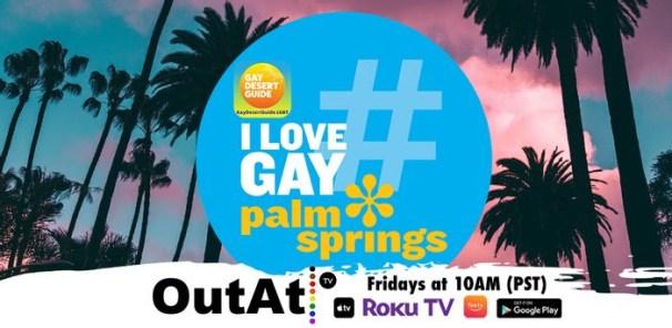 OutAt TV ILGPS