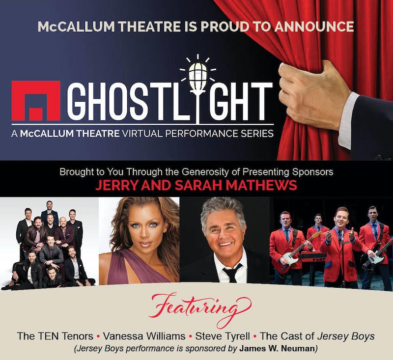McCallum Ghostlight Series 2021