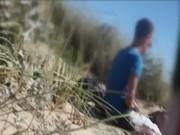 Pauzudos amadores na praia