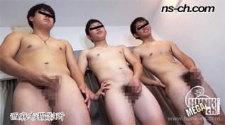 ns-709_top