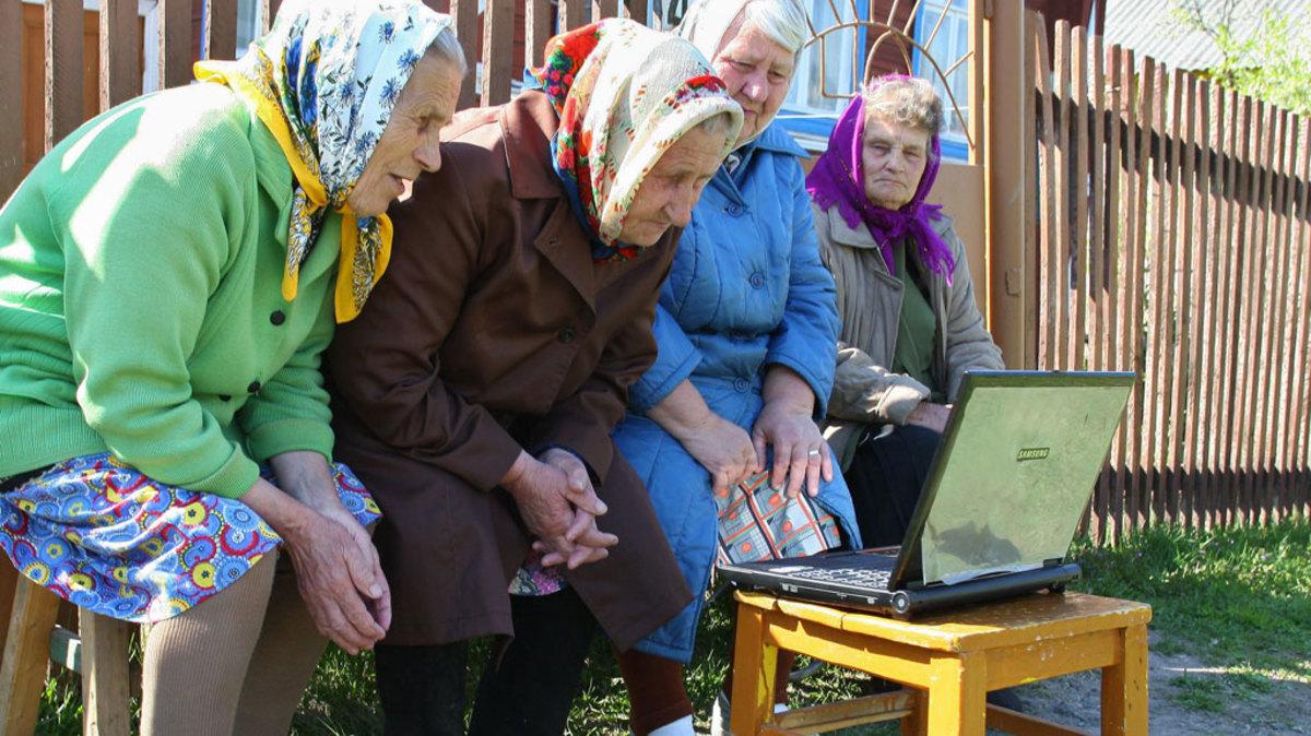 Интернет пришел в поселок