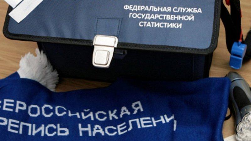 Рассматривается возможность переноса всероссийской переписи населения