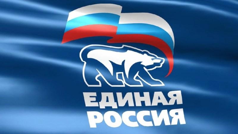 """""""Единая Россия"""" к выборам готова"""