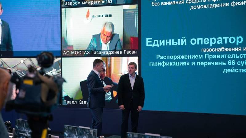 «Единая Россия» предложила поддержку отдельных категорий граждан при социальной газификации