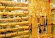 أسعار الذهب في فلسطين اليوم الاثنين 16 سبتمبر