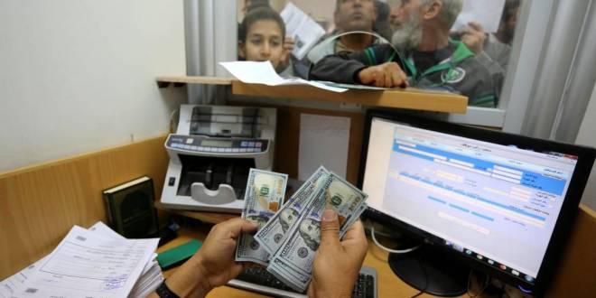 رابط فحص المنحة القطرية 100 دولار (الدفعة الثامنة) لشهر سبتمبر