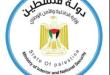 الداخلية برام الله تنفي تجميد او الغاء حسابات عدد من الجمعيات الخيرية في قطاع غزة.