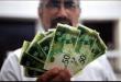 أسعار صرف العملات في فلسطين اليوم الاربعاء 20 نوفمبر
