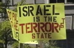 israel-terrorist-state-320x207