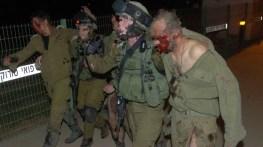 israel-terrorist