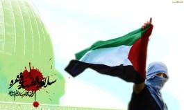 gaza_by_islamicwallpers