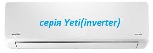 Invertor-kondicioner-Yeti-Neoclima-EHZIw-split-sistema тернопіль1