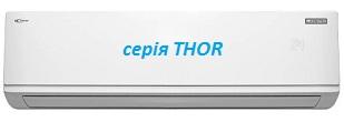 Kondicioner-Split-Sistema-Inverter-Leberg-TORh