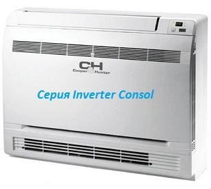 cooper_hunter_consol_inverter_split