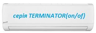 kondicioner-neinvertor-therminator-2-0-AHEW-тернопіль