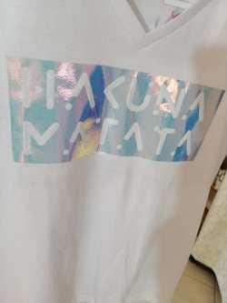 T-shirt HAKUNA MATATA -FEMME+ENFANT