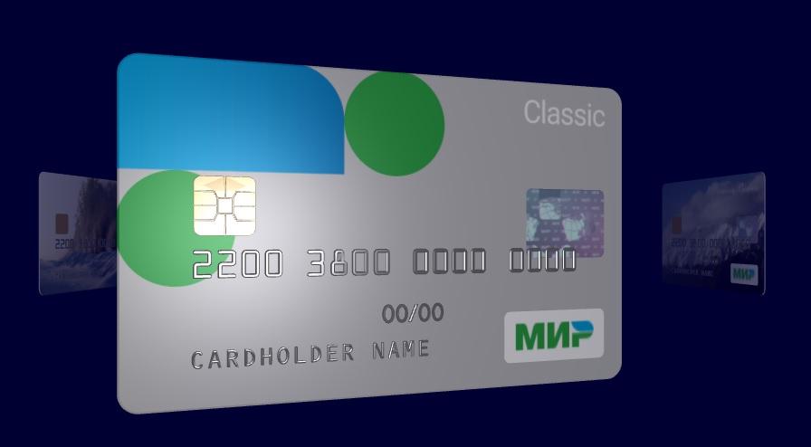 сбербанк карты мир для пенсионеров rachat de credit consommation sur 180 mois