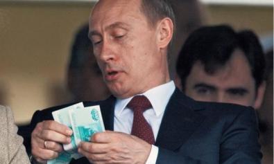 Путін в Лугандонії