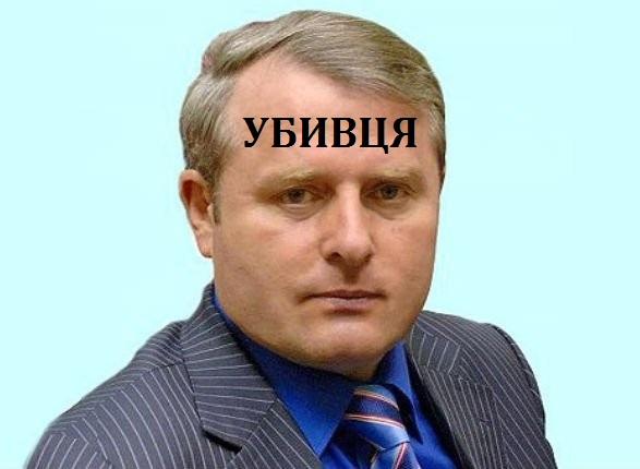 До відома прибічників ЗК-команди: убивця Лозінський купив зняття судимості і йде в депутати