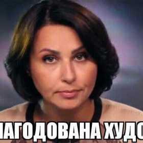 Мосейчук
