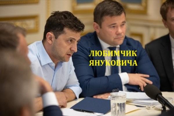 Президент Зеленський порушує закони України і ми українці-президенти маємо право робити теж саме