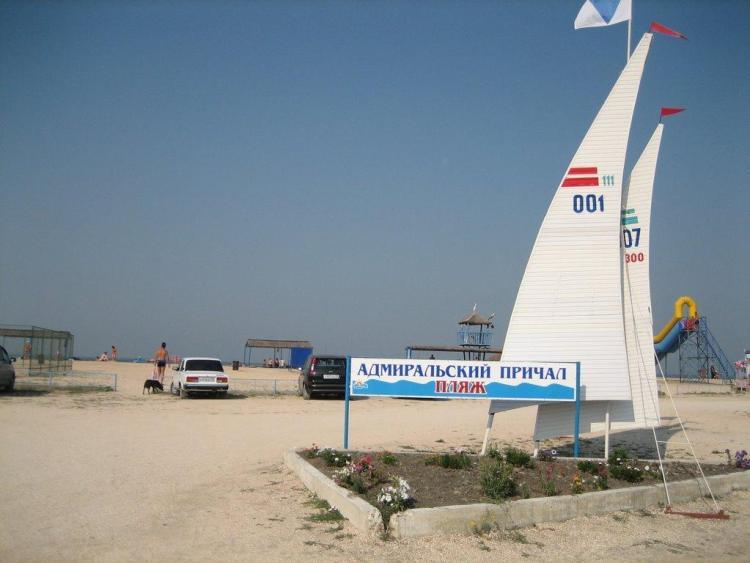 В лапах у таксистов как балаковцы на Азовском море отдыхали