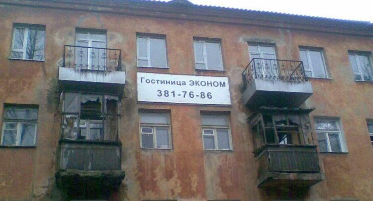 Пятизвездочные отели в Саратовской области ищите должны быть