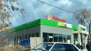 Банк Соловьевых чудесным образом превратился в Пятерочку