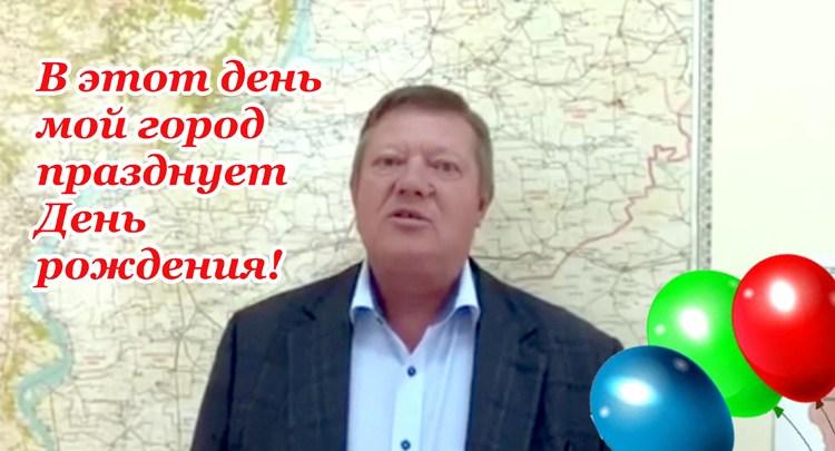 Александр Соловьев передал почетную миссию поздравления балаковцев с Днем города Николаю Панкову