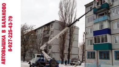 Где в Балаково заказать аренду автовышки высотой 18 и 22 метра