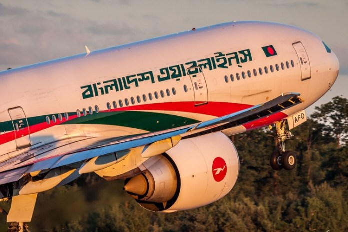 Biman Bangladesh Airlines. Foto: Reprodução