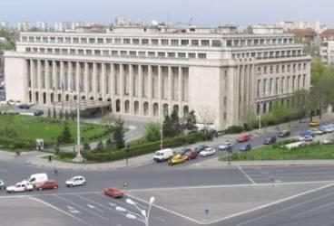 Lista miniştrilor din Guvernul Mihai Tudose