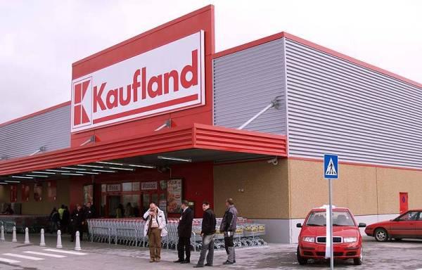 CÂMPINA/Kaufland face angajări – află oferta completă a locurilor de muncă