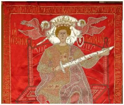 Stindardul liturgic al lui Ştefan cel Mare este la Ploieşti