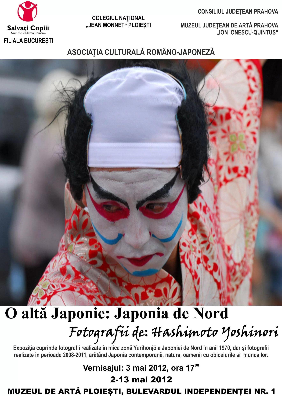 Japonia de Nord: o altă Japonie – Expoziţie foto la Muzeul de Artă