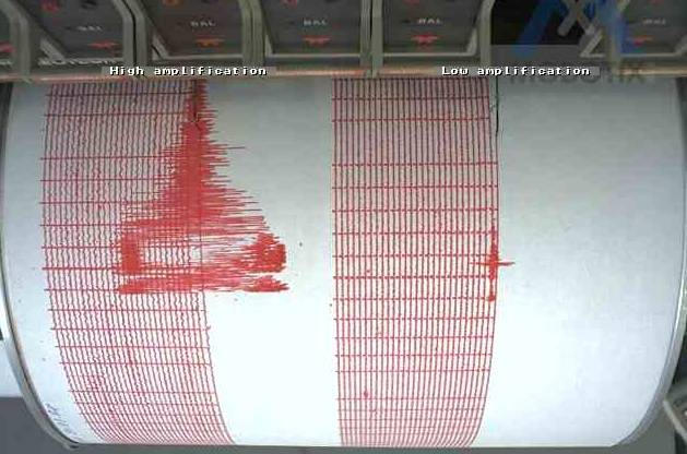 Cutremur de 4 grade în zona Vrancea