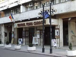 Teatrul Toma Caragiu rămâne închis. Anunţul conducerii