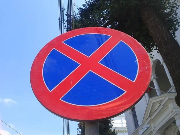 Atenţie unde parcaţi maşina. Străzile pe care poliţiştii fac verificări