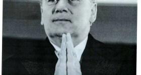 MARIN CONSTANTIN – 95 ani de la naşterea dirijorului din Urleta