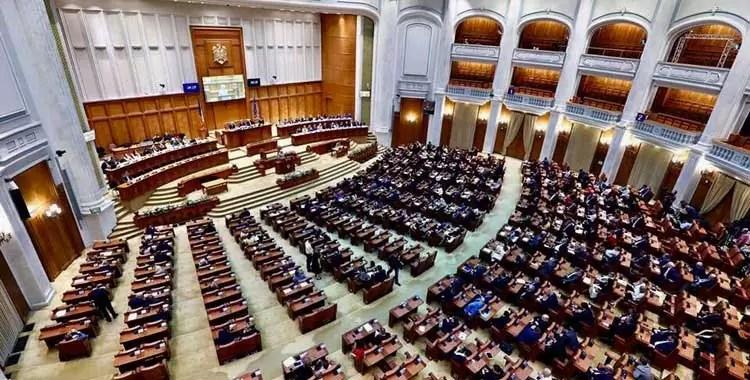 Camera Deputatilor Parlament