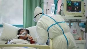 A fost confirmat al treilea caz de coronavirus în Olt