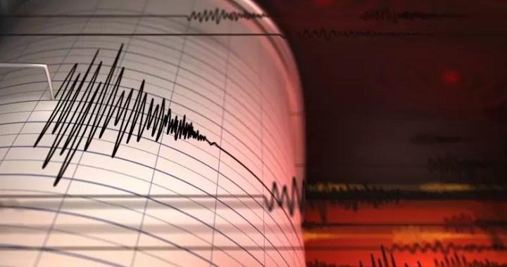 cutremur Acasa