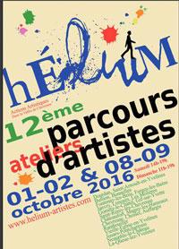 pnr_helium_2016-10