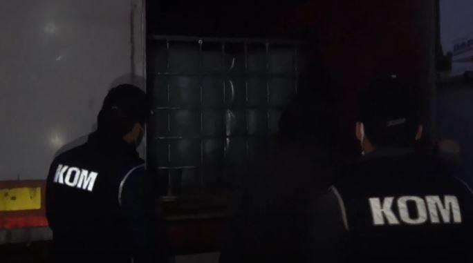 Gaziantep'te 26 ton kaçak akaryakıt ele geçirildi